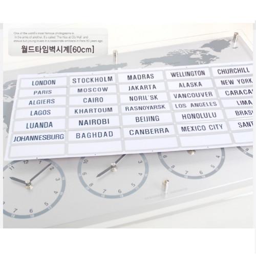 5개국 월드타임벽시계 [600 x 400] [도시명 스티커]