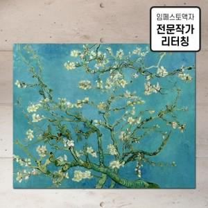 [임페스토액자] 고흐_꽃피는 아몬드 나무